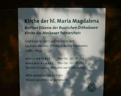 Weimar 5 Historischer Friedhof_Russ.Kirche