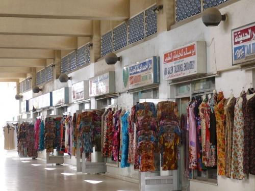 31 Fujairah Markt