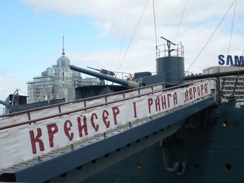 StPbg_ Panzerkreuzer AURORA