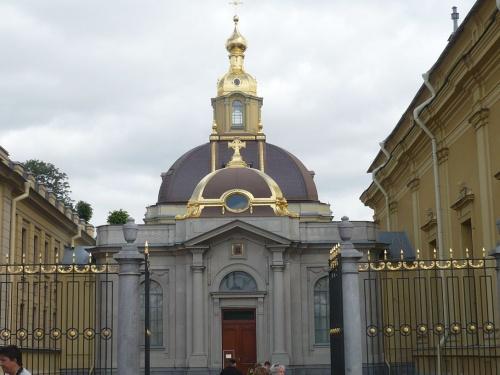 StPbg_ Peter-Pauls-Kathedrale