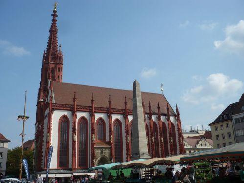 Würzburg 044 - Impressionen - Marienkapelle