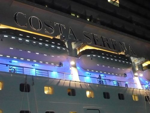 251 6.KSF SALVADOR _ Schiff bei Nacht