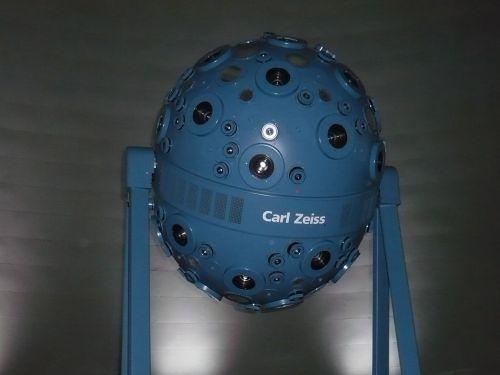 J E N A  -  Impression 06 Planetarium