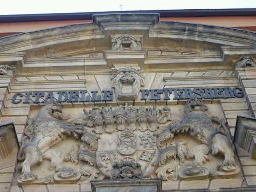 ERFURT - Eingang zur Zitadelle Petersberg