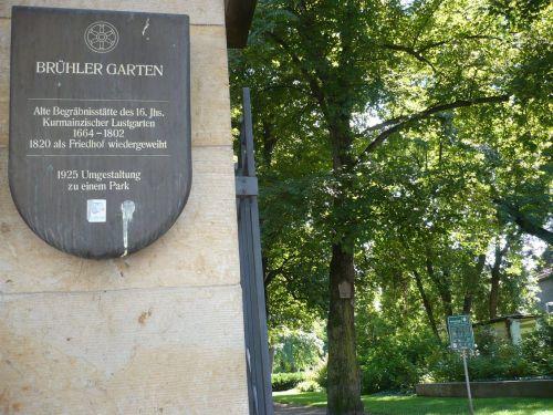 Brühler Garten _ Eingang