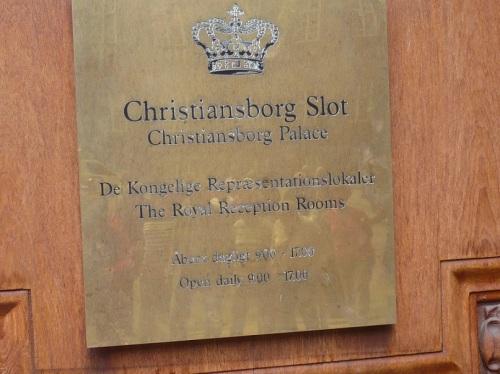 024_7.KreuzSchiffFahrt Schloss 03