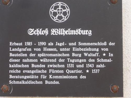 Schmalkalden 25.06.15 _ 22 Schloß Wilhelmsburg