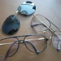 06.08.20 #Sommer & #Sonne bedingt #Sonnenbrille ... #