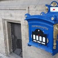 08.08.20 #Verbindungen per #Briefpost oder #Telefon ...#
