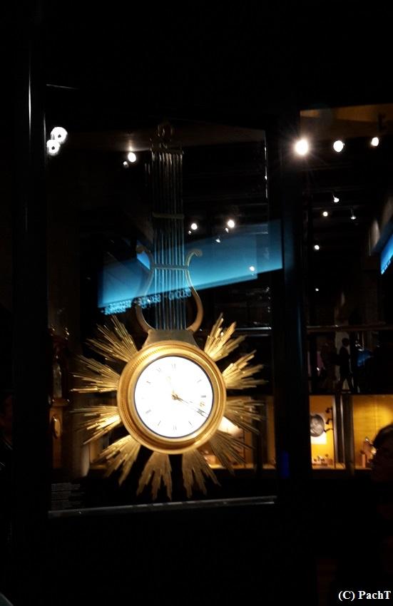 Uhr mit Effekt